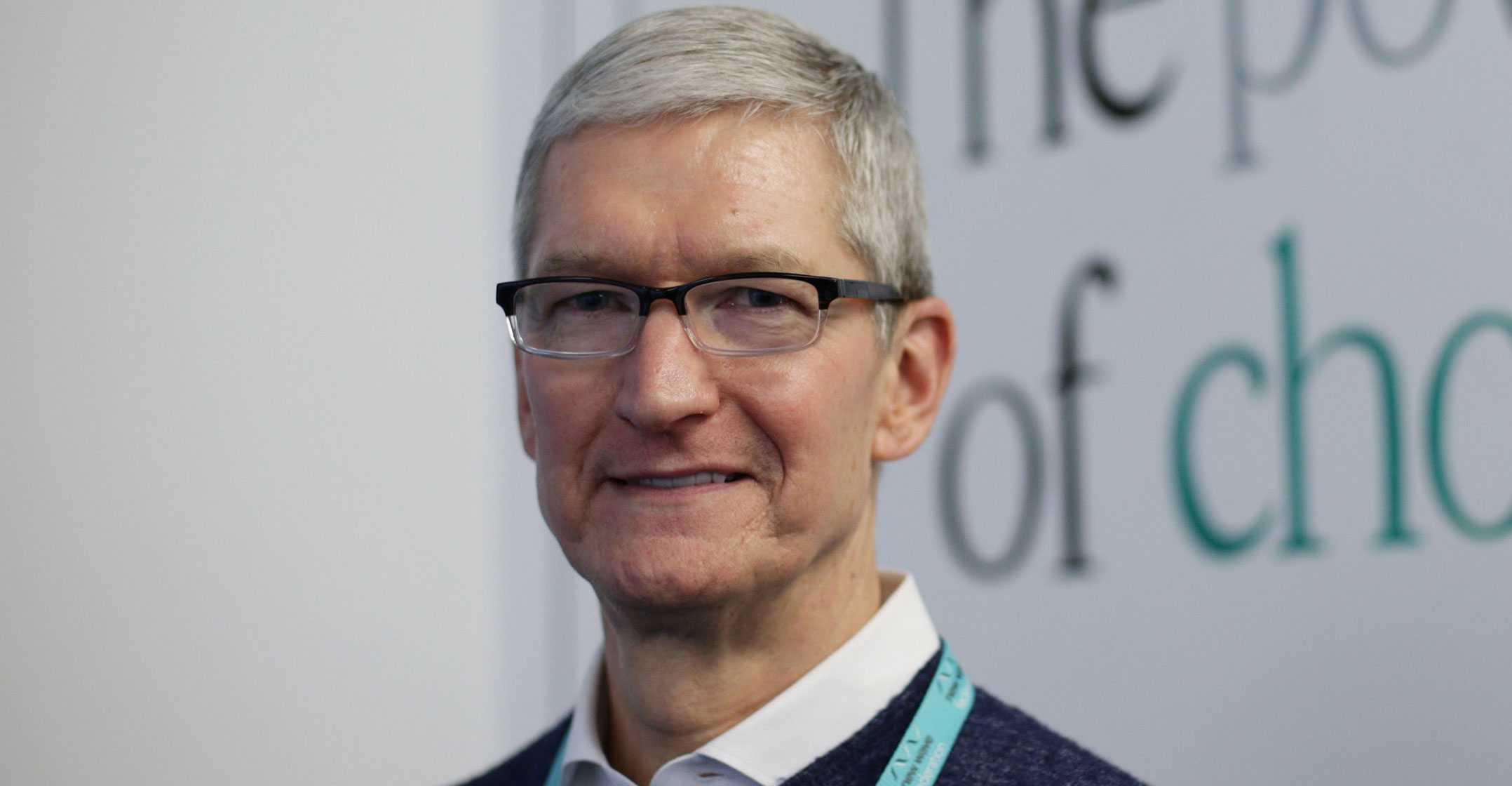 Главный маркетолог apple смещен с поста, который он занимал 23 года