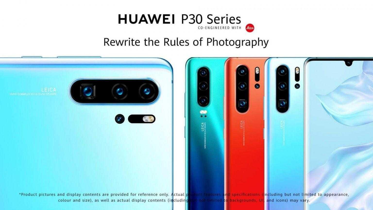 Huawei беспроводная зарядка, поддерживает ли, какие модели
