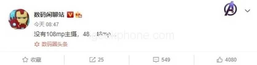 Xiaomi выпустила сверхдешевый монитор - cnews
