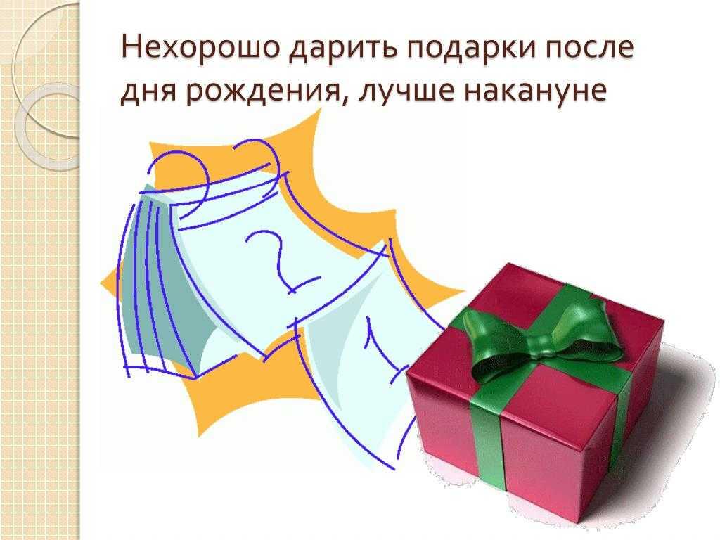 78 лучших подарков начальнику-мужчине (директору) на новый год