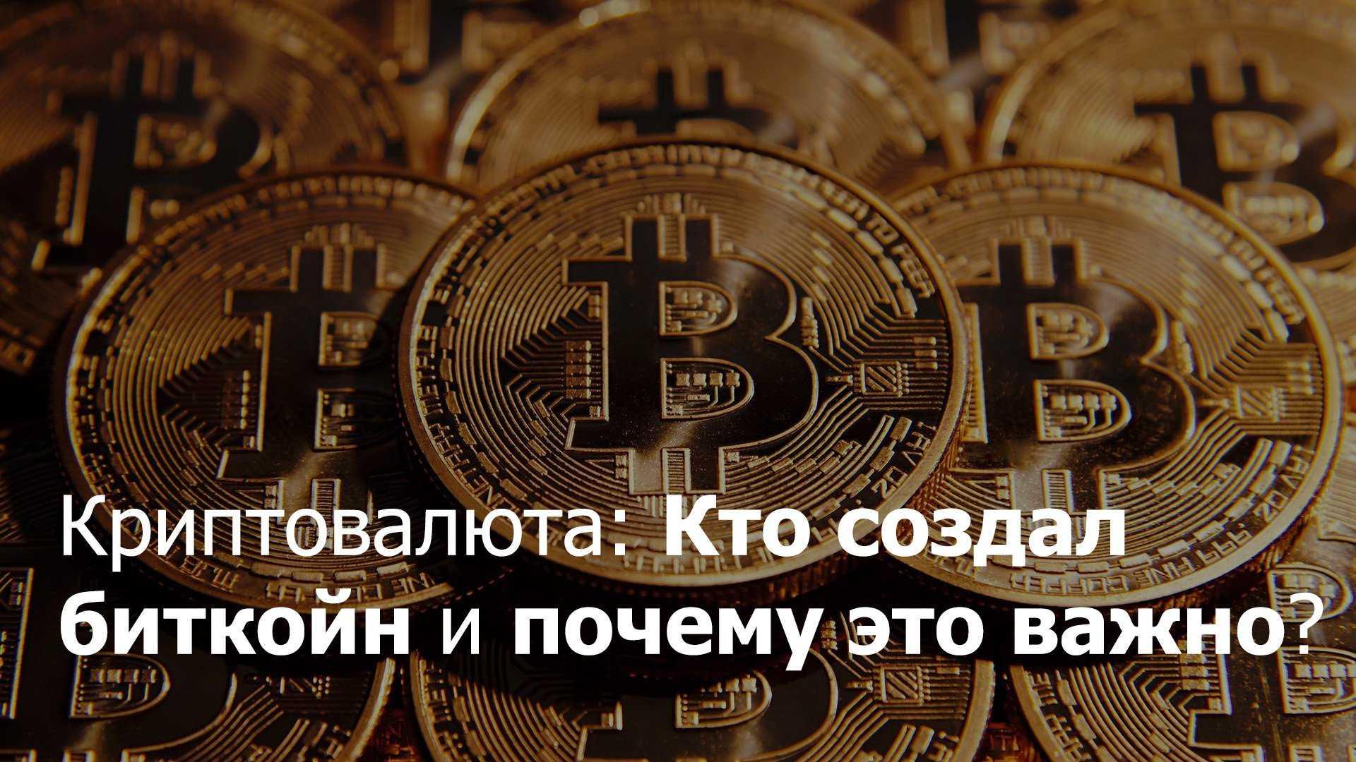 Сбербанк выпустит фирменную криптовалюту и выкупит у mail.ru онлайн-магазин - cnews