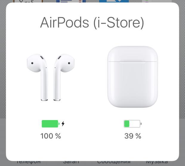 Apple выпустила ios 14.3 beta 2. что нового и как установить