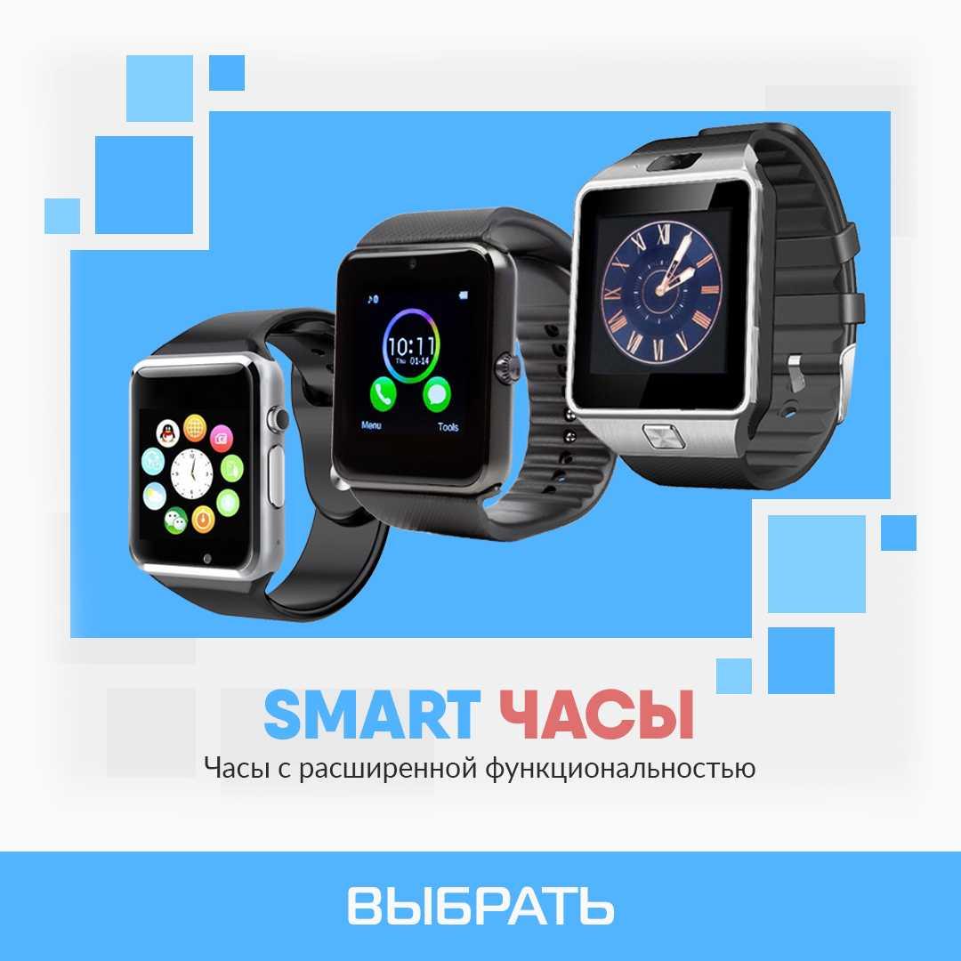 5 причин не покупать смарт-часы - androidinsider.ru