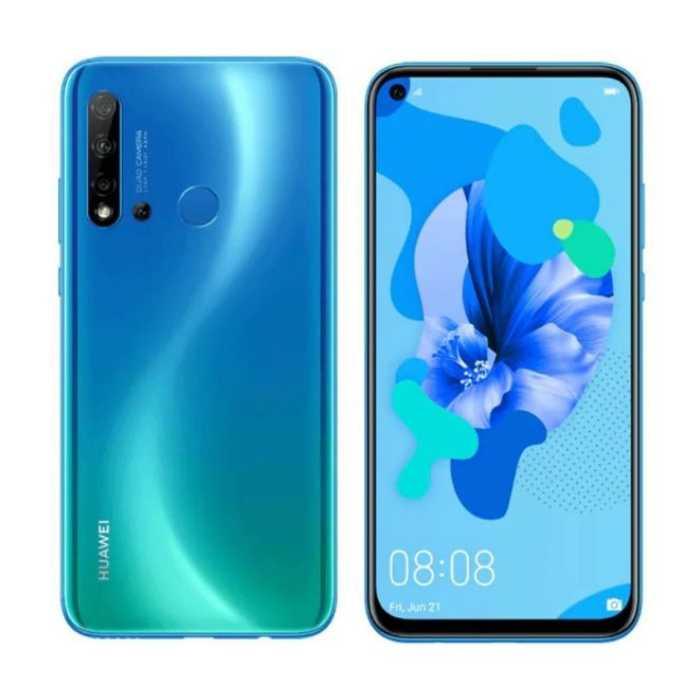 Уже в эту пятницу должна состояться презентация нового смартфона Mate 20 Xс поддержкой 5G Вместе с этим телефоном компания намерена представить поклонникам бренда