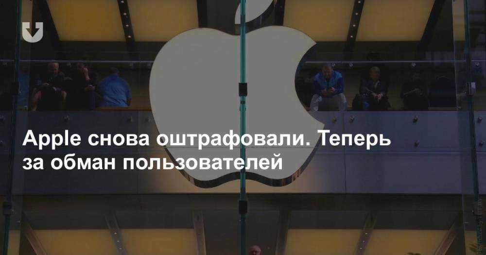 Мнение: почему нам не нужен складной iphone | appleinsider.ru