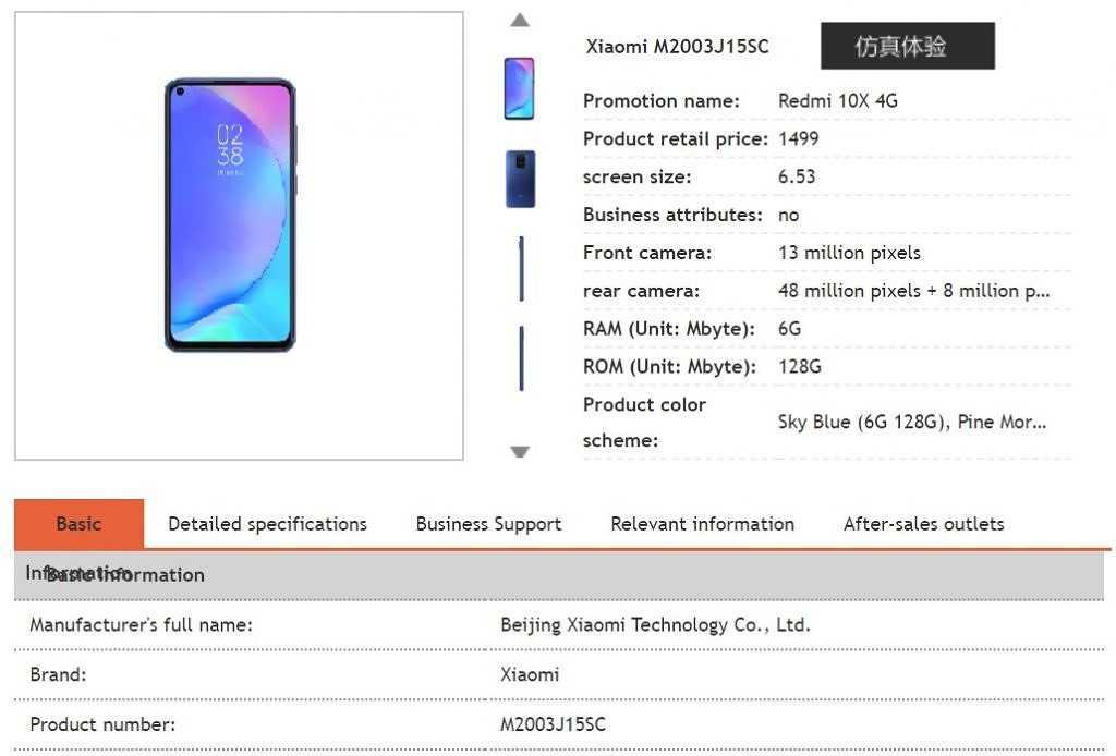Смартфоны xiaomi redmi note 9 pro: технические характеристики, производительность, софт, операционная система