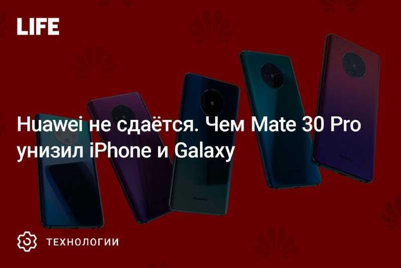 Как мой смартфон huawei обновляется после ужесточения санкций сша