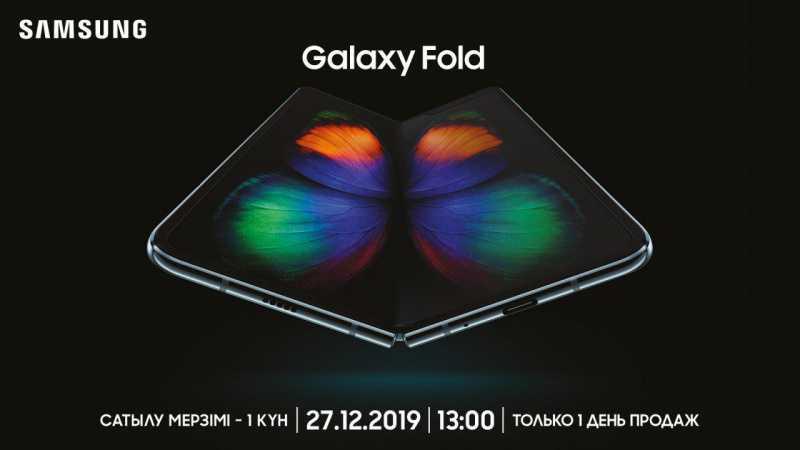 Мнение: почему гибкий смартфон samsung galaxy fold легко сломать
