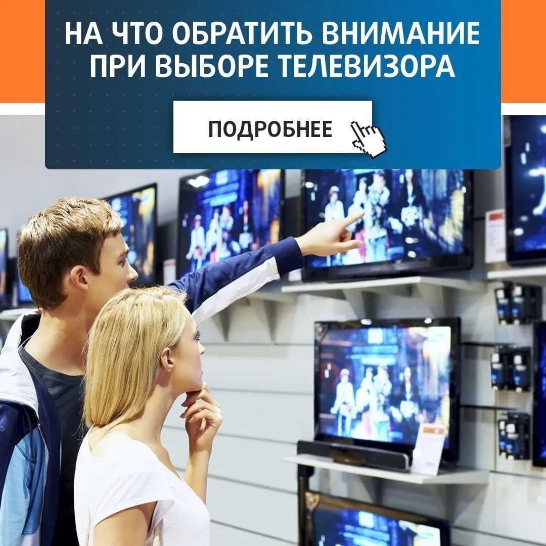 Посеревшие смарт тв: чем грозит блокировка умных телевизоров | телеспутник