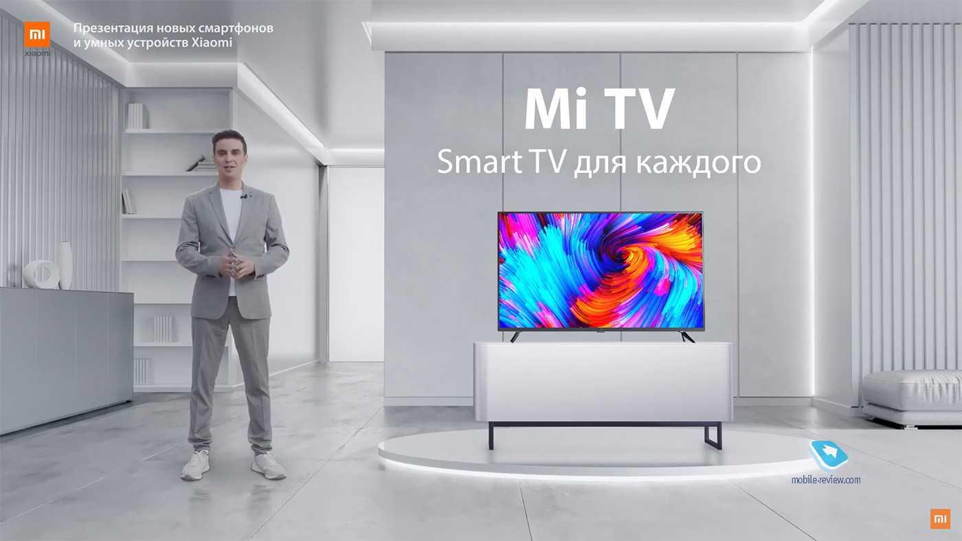 Обзор xiaomi mi led tv 4s 55: сказочно дешевый android-телевизор