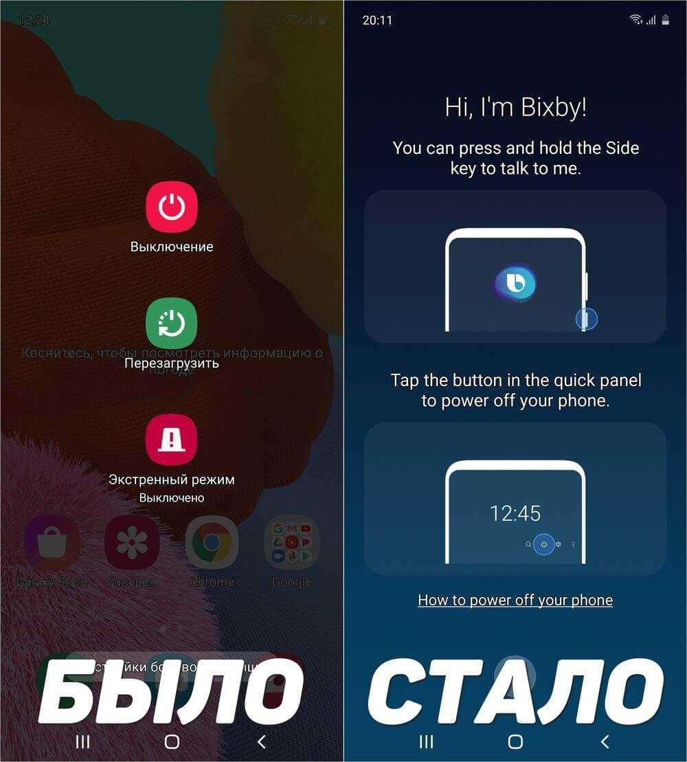 Bixby на русском: дата выхода