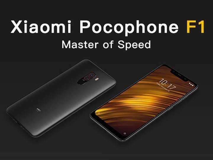 Летом прошлого года компания Xiaomi представила на суд общественности новый бренд под названием Poco В скором времени появился первый смартфон этого отдела который