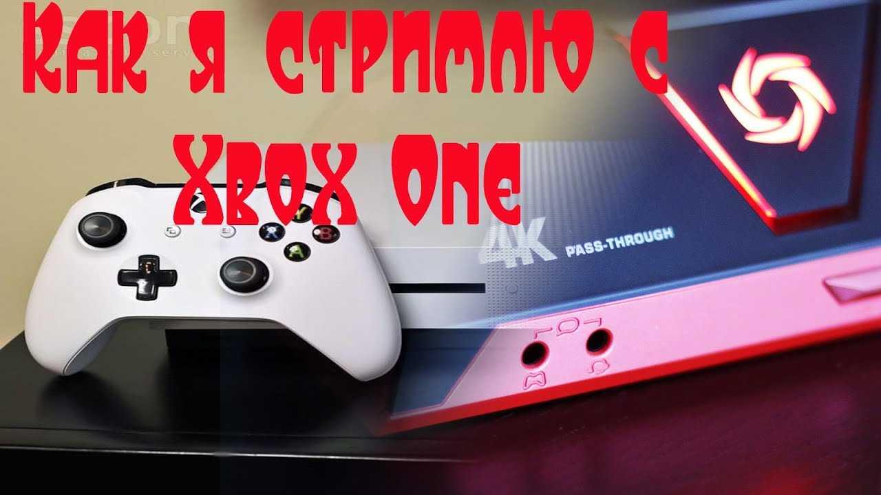 Использование xbox one не только для игр (медиацентр)