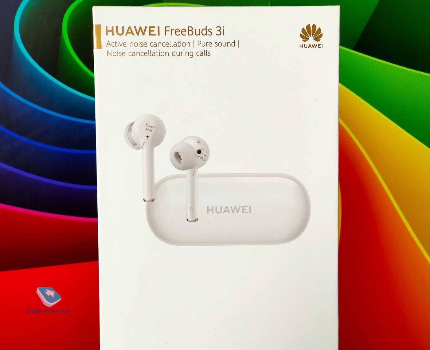 Huawei представил новый kirin 990, две новых расцветки p30 pro и true wireless наушники