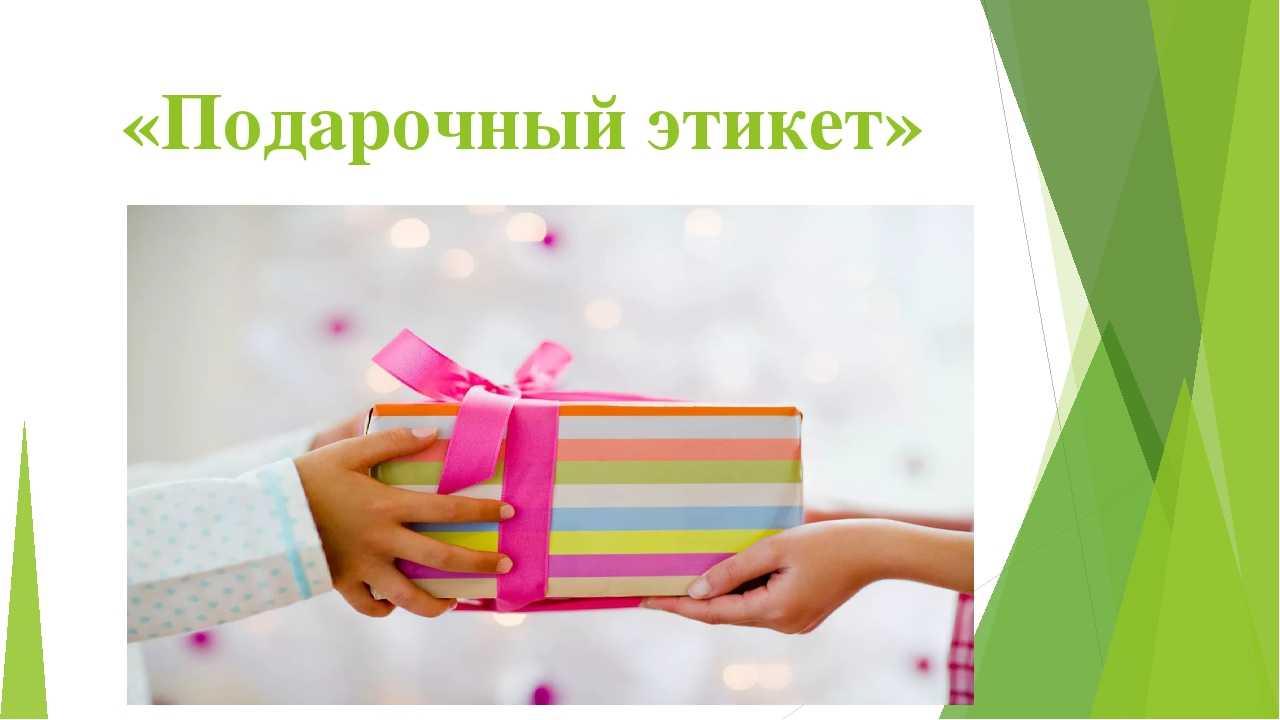 Топ-67 оригинальных подарков боссу: что подарить начальнику