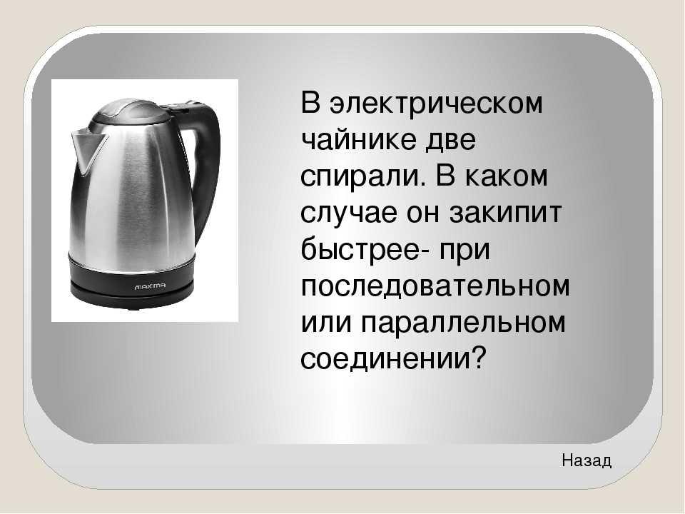 Какой чайник лучше выбрать − электрический или обычный?