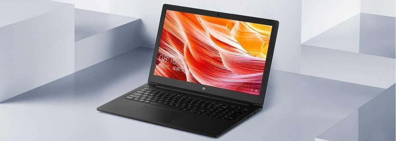 Xiaomi выпустила дешевую версию и без того сверхбюджетного ноутбука - cnews