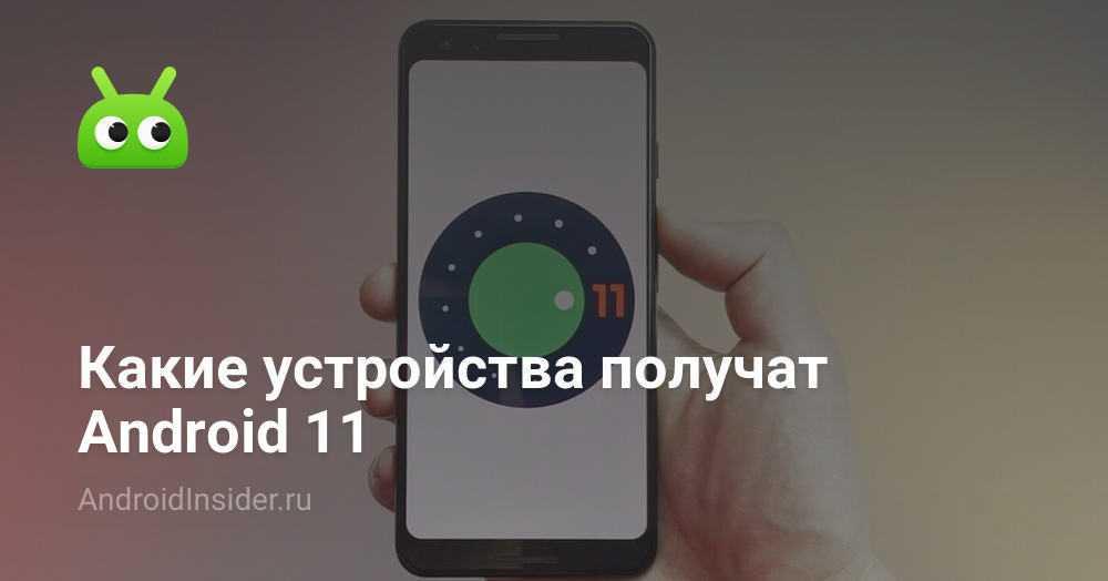 Oneplus 9 выйдет раньше чем мы думали. каким он будет - androidinsider.ru