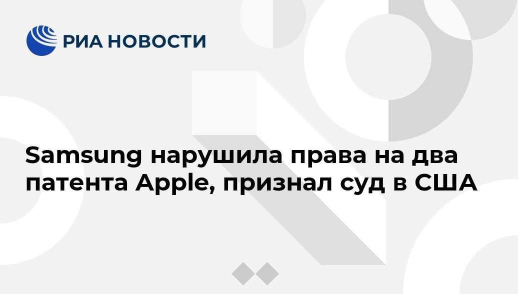 13 патентов, которые заставят полюбить apple снова