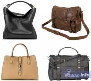 Как выбрать сумку на каждый день: практические советы