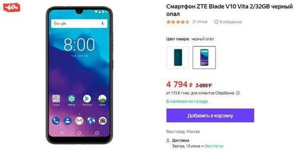 Лучшие смартфоны zte, топ-10 рейтинг телефонов zte 2020