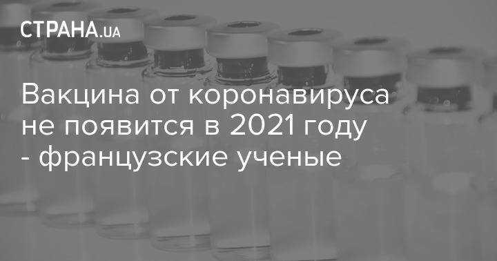 Covid-20 уже на подходе? чего ждать от коронавируса дальше