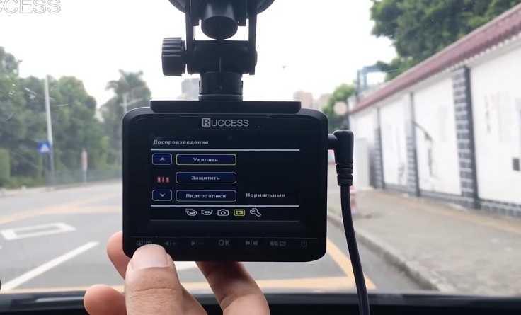 Компания Ruccess продолжает радовать пользователей оригинальными гаджетами для автомобилей На этот раз известный бренд представил комбинированный видеорегистратор за 92