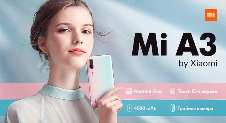 Вышел сверхдешевый смартфон xiaomi с дисплеем лучше, чем у iphone 11 pro. цена, видео - cnews