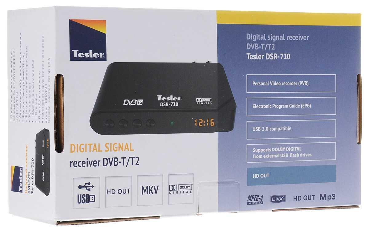 В статье представлена полезная информация на счет покупки цифровой приставки для ТВ Вы сможете сделать выбор в пользу оптимального варианта