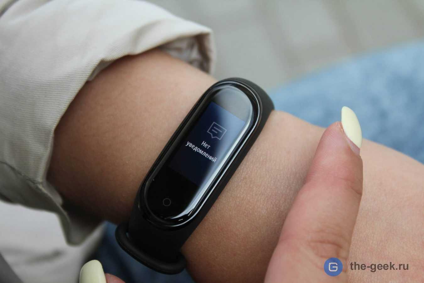 Умные часы honor band 5 - обзор фитнес браслета и сравнение с xiaomi mi band 4 - вайфайка.ру
