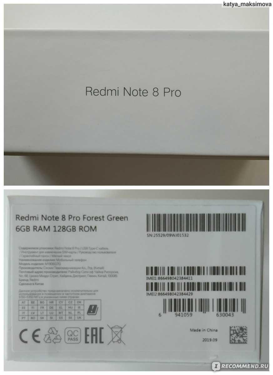Обзор xiaomi redmi note 9s. красавчик с одной лишь проблемой