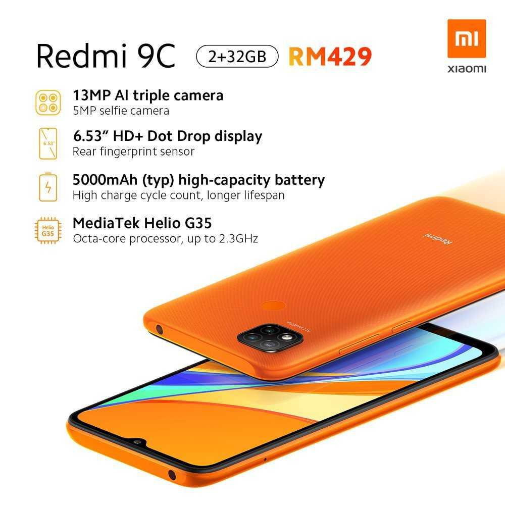 Xiaomi poco x2 - характеристики, отзывы, цены, обзор