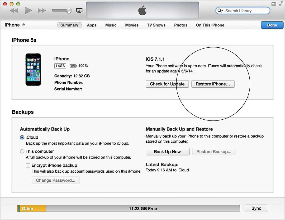 Apple закрывает itunes - cnews