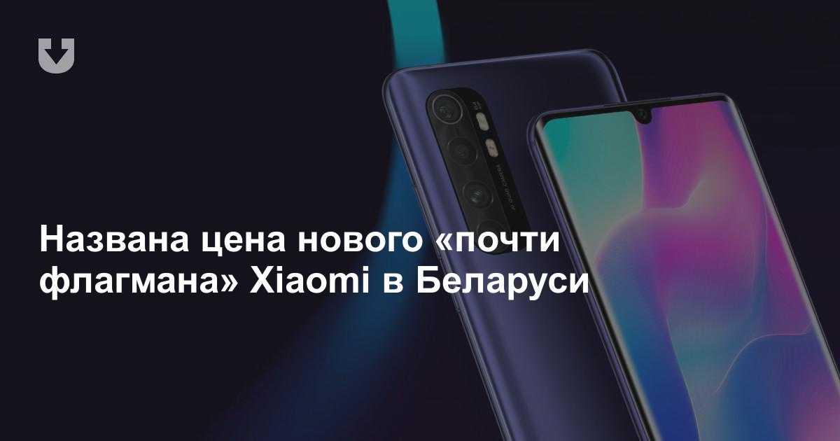 Пять телефонов xiaomi, которые я не куплю и вам не посоветую