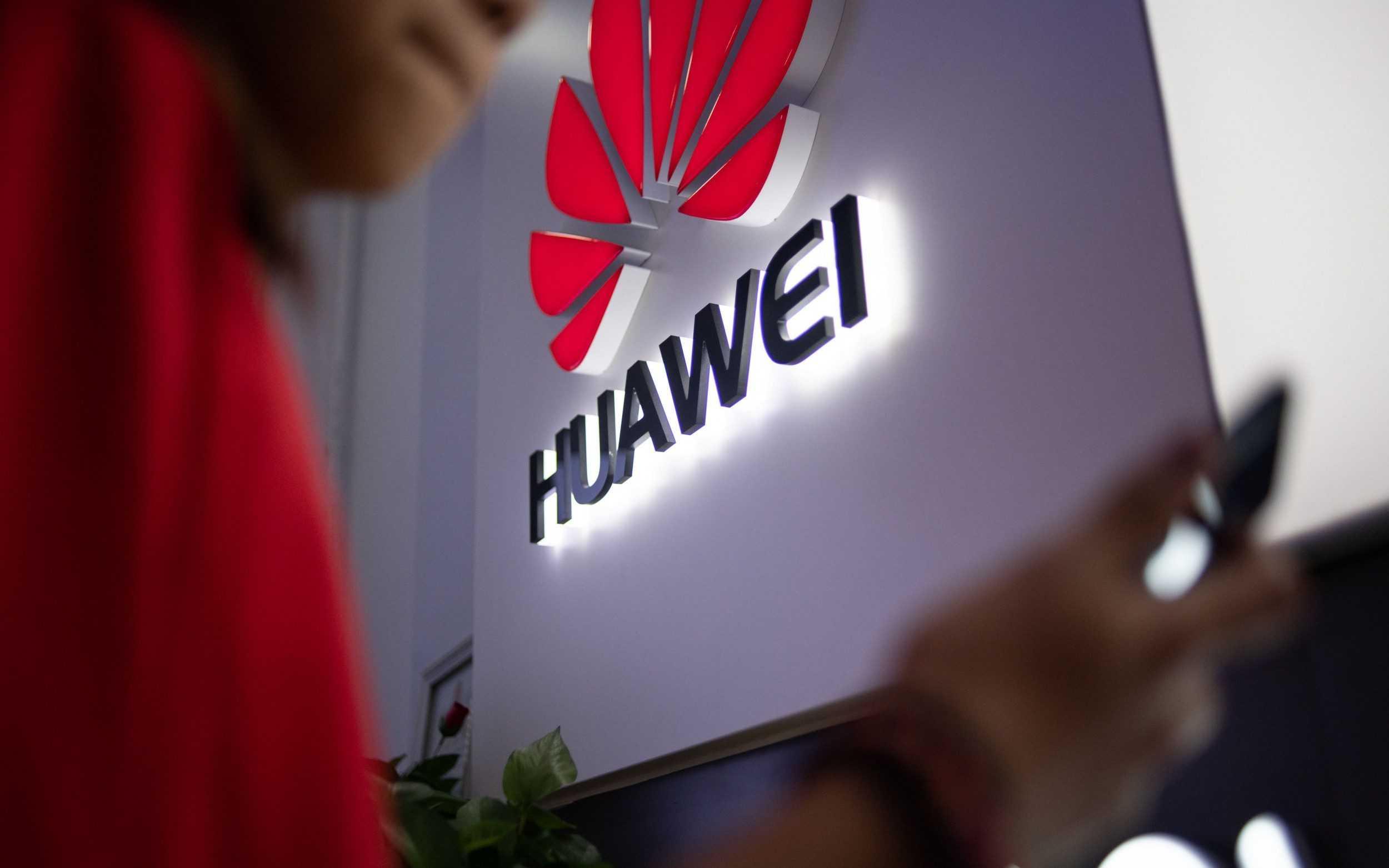 Финансового директора huawei арестовали по требованию сша. ранее компанию подозревали в шпионаже   vector