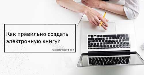 Как выбрать ноутбук, советы по выбору