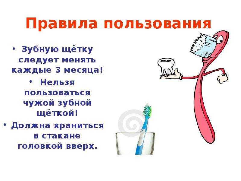 Ультразвуковая зубная щетка: плюсы и минусы, как работает и как правильно выбрать, особенности применения, а также отзывы о применении покупателей и стоматологов
