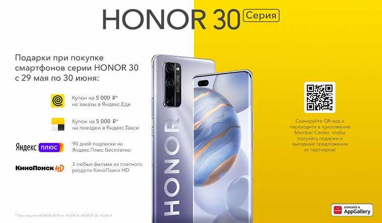 Компания Lenovo представила на суд общественности новый тизер своего многообещающего флагманского смартфона для геймеров который появится на рынке под брендом Legion