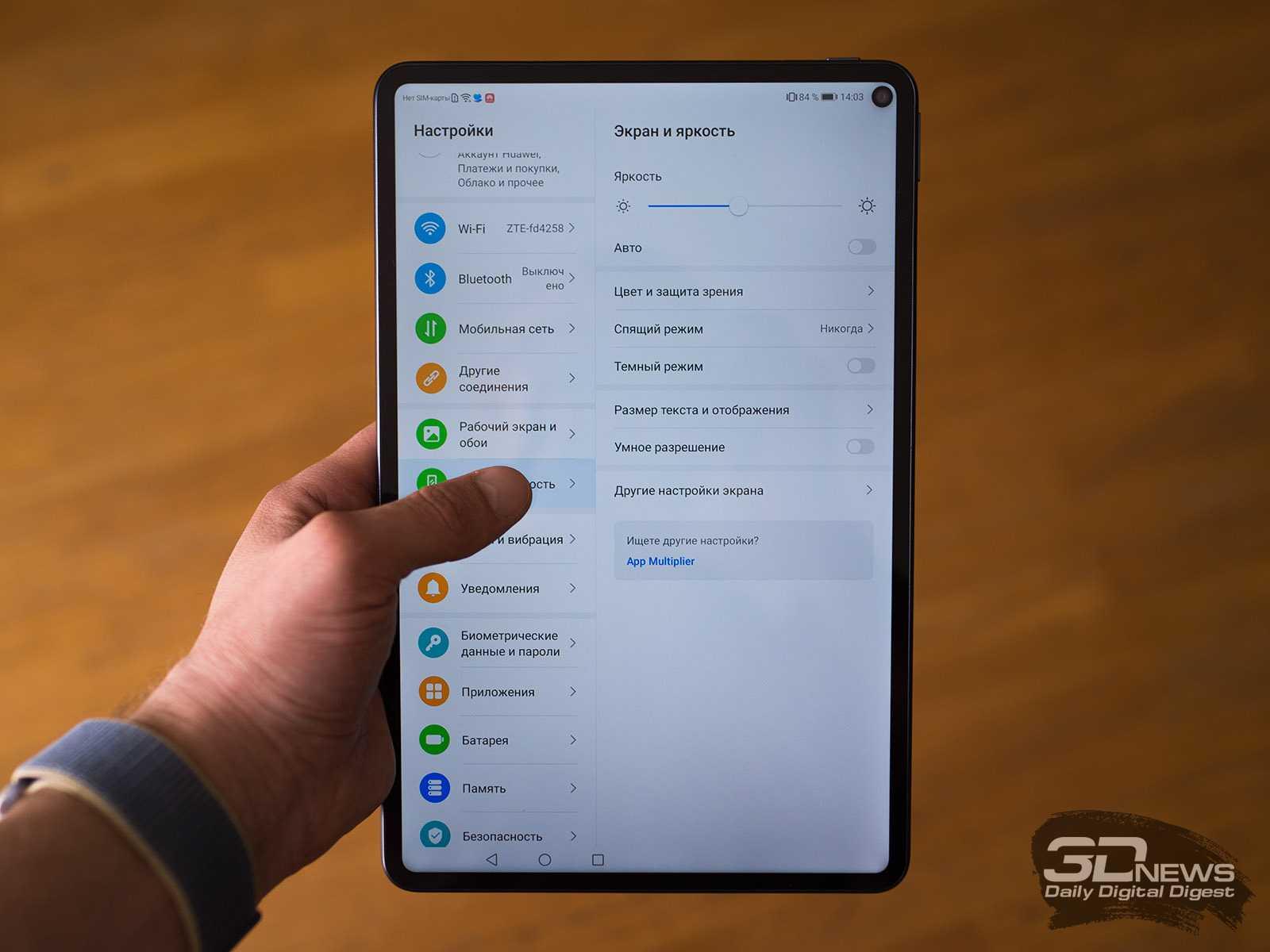 25 ноября должна состояться презентация нового планшета Huawei MatePad Это первый аппарат в истории который получил экран с отверстием Речь идет о дисплее TCL WQ