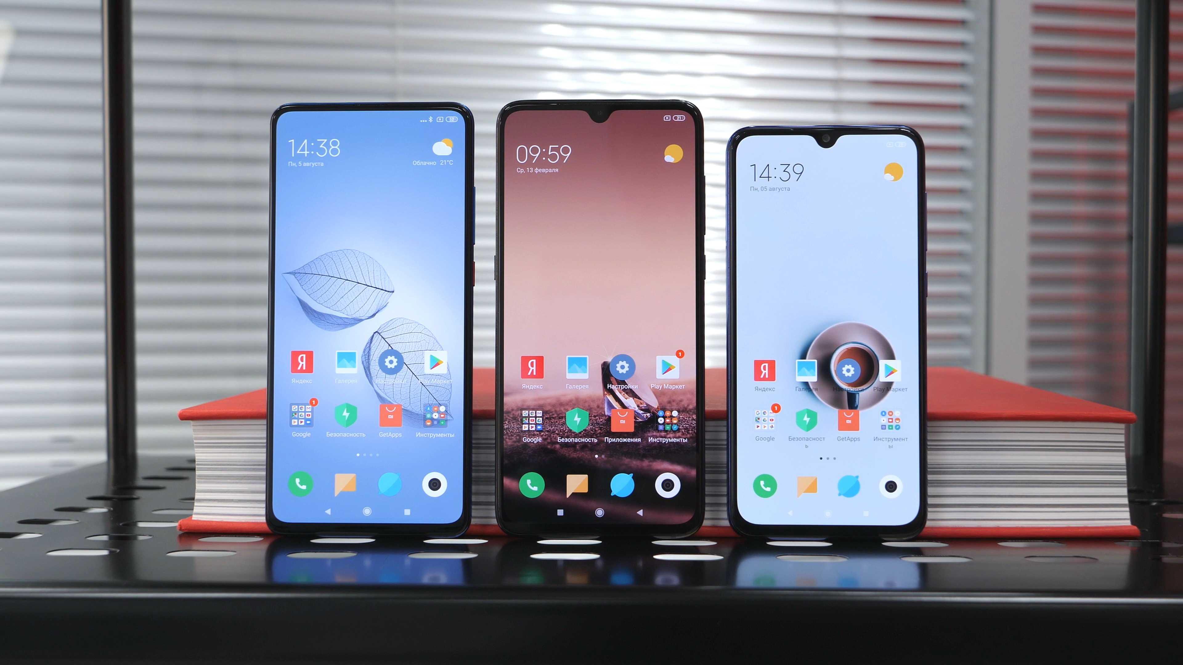 Так вот почему в смартфонах xiaomi столько встроенной рекламы! китайский бренд раскрыл карты…