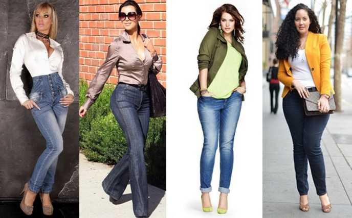 Какой длины должны быть джинсы мужские и женские по типам