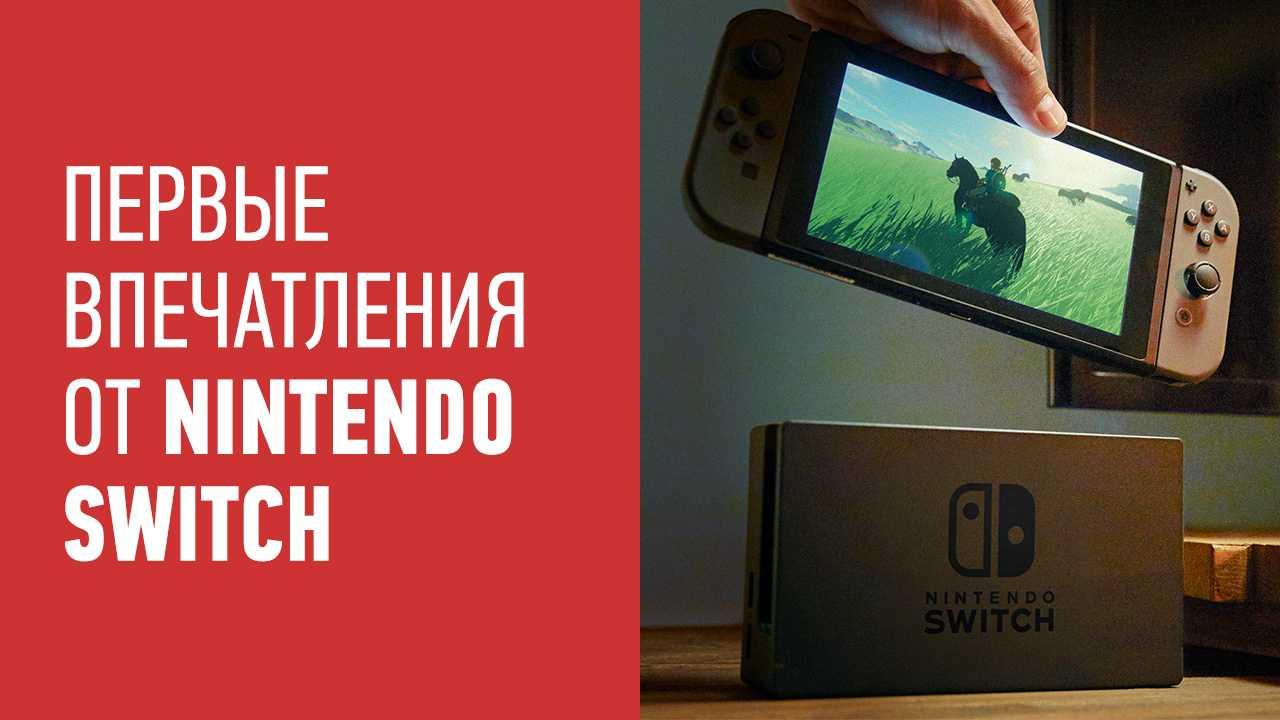 10 ожидаемых игр для nintendo switch в 2020 году