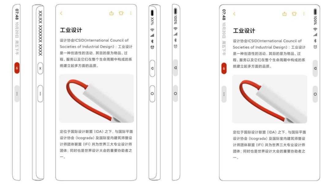 Xiaomi выпустила дешевый и очень «быстрый» монитор - cnews