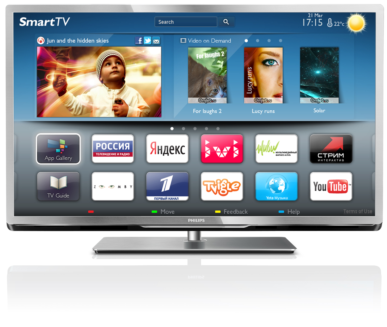 Как узнать, есть ли smart tv в телевизоре?
