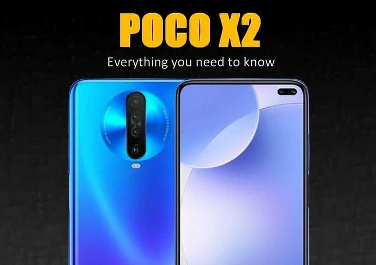 Обзор смартфона xiaomi poco x2 с основными характеристиками