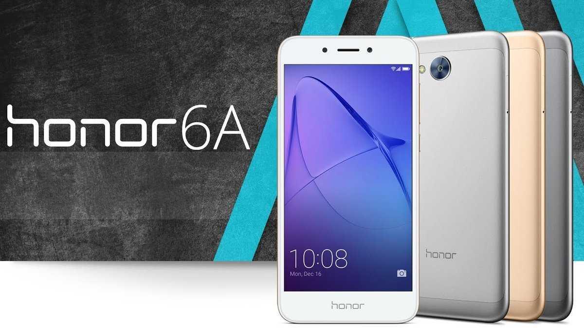 Что будет с honor после того, как huawei ее продала - androidinsider.ru