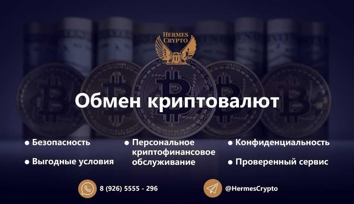 Шесть стран, которые создают национальные криптовалюты