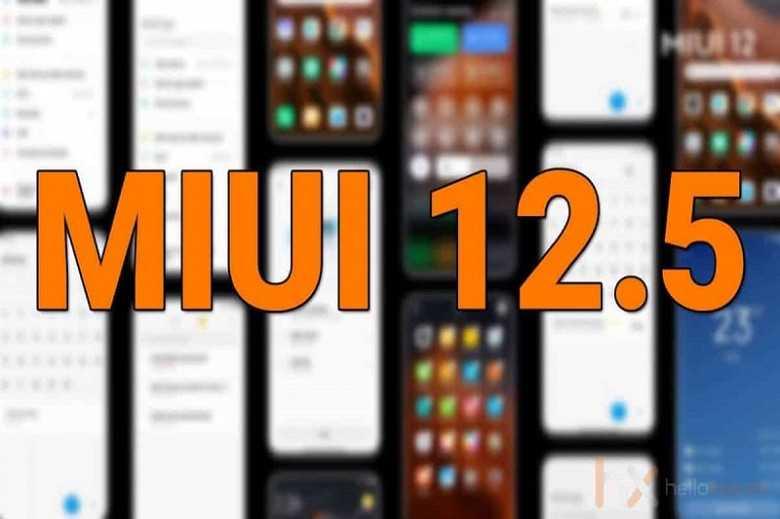 Новые функции miui 12. список телефонов xiaomi которые получат miui 12