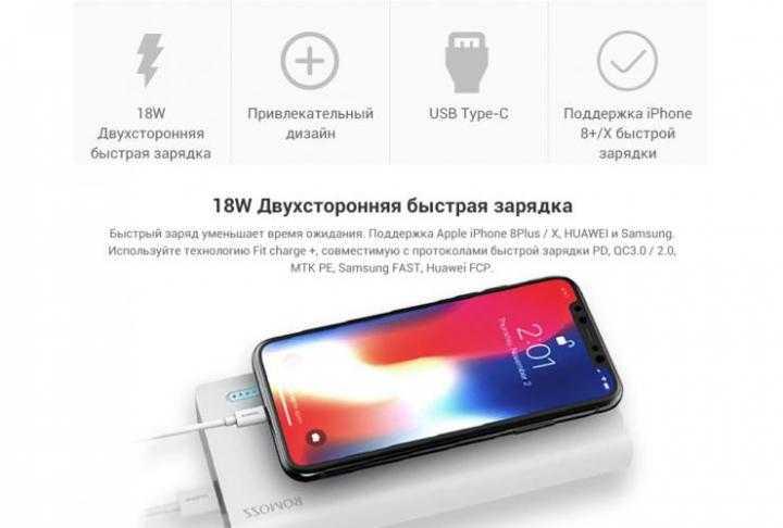 Supervooc 2.0 65 вт. как работает технология быстрой зарядки oppo