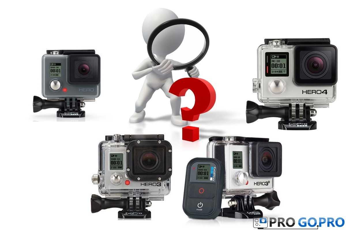 Как подобрать экшн камеру под себя, чтобы не встретить в будущем проблемы?